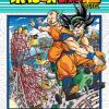 Dragon Ball Super 08 - Editorial Ivrea - Argentina Churete