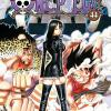 One Piece 44 Ivrea Argentina Churete
