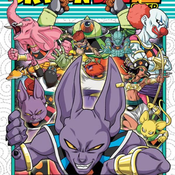 Dragon Ball Super 07 - Editorial Ivrea - Argentina Churete