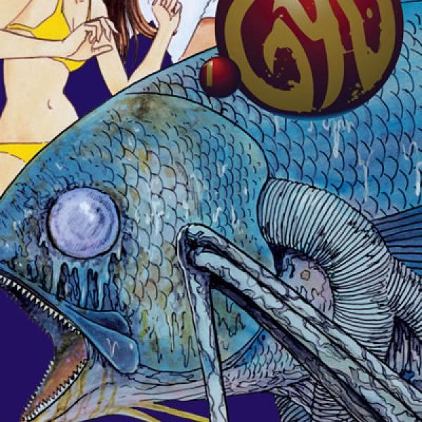 Gyo 01 - Ivrea - Argentina Churete