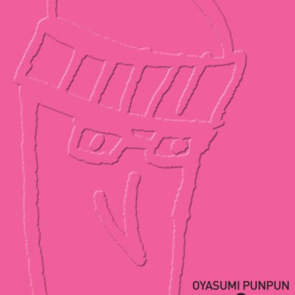 Oyasumi Punpun 03 - Ivrea - Argentina churete