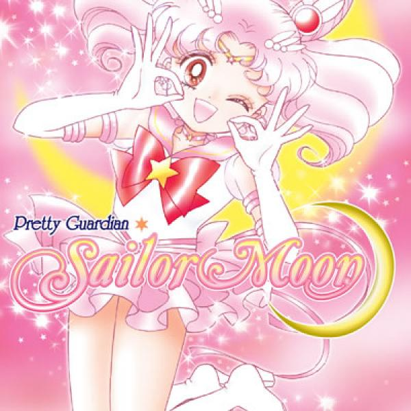 Sailor Moon 06 - Ivrea - Argentina Churete