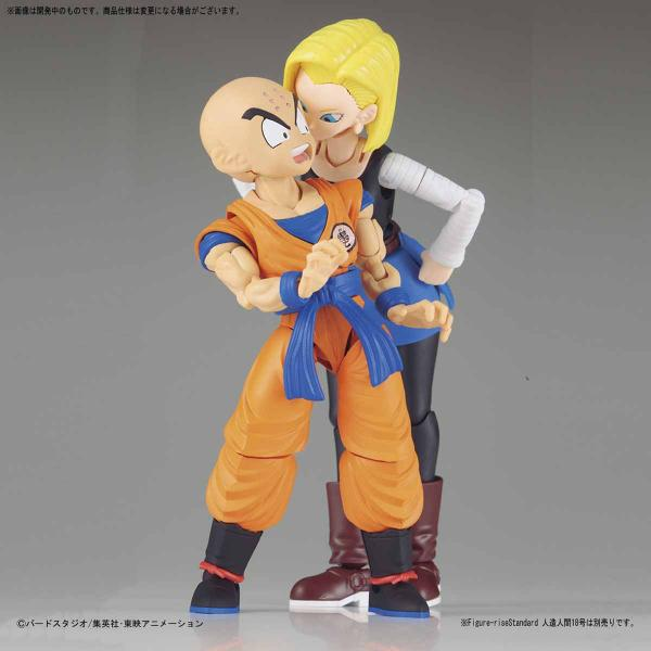 Androide 18 (A18) - Figure-rise Standard Model Kit - Dragon Ball Z Churete
