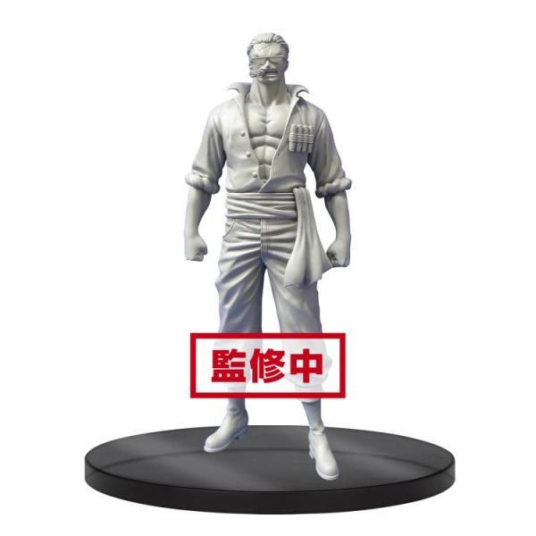 Smoker - DXF The Grandline Men - One Piece Churete