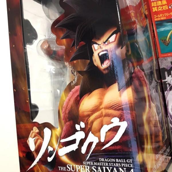 Son Goku SSJ4 The Brush - Super Master Stars Piece - Dragon Ball Churete