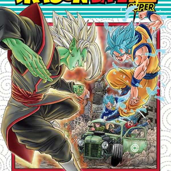 Dragon Ball Super 05 - Editorial Ivrea - Argentina