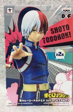 Todoroki Shouto - DXF Figure - Boku no Hero Academia