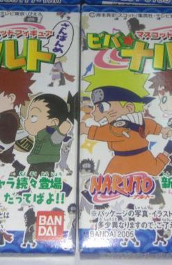 Chibi Strap - Naruto Shippuden Churete