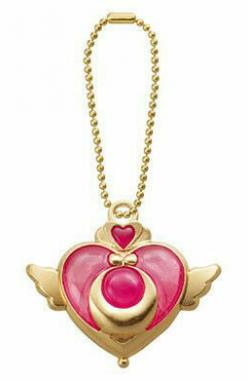 Bishoujo Senshi Sailor Moon Die-Cast Charm Yellow Gold (Bandai) - Bishoujo Senshi Sailor Moon Churete