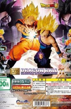 Dragon Ball Battle Versus 11 Churete